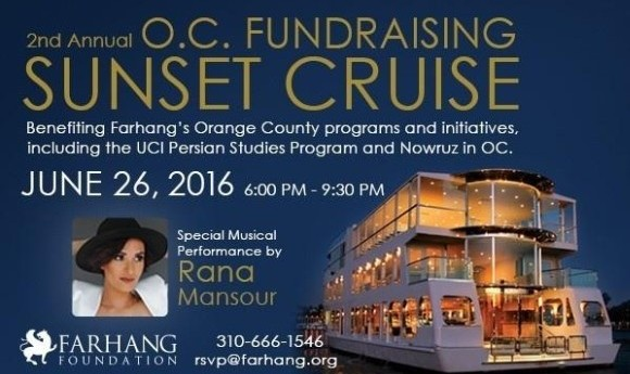 میهمانی کروز شبانه روی کشتی با شام و هنرنمایی رعنا منصور: جمع آوری کمک خیریه توسط بنیاد فرهنگ