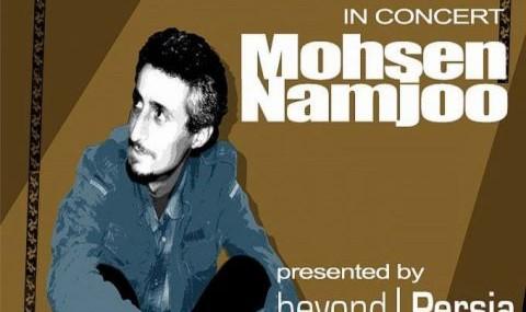 کنسرت محسن نامجو در San Francisco
