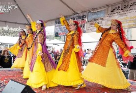 ۶th Annual Nowruz Festival