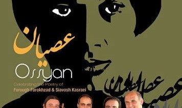 Namaad Ensemble in Ossyan CD Release Tour