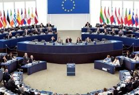 اتحادیه اروپا با تاکید بر لزوم تصویب FATF، نسبت به برنامههای موشکی ایران ابراز نگرانی کرد/ تاکید ایران بر جنبه دفاعی فعالیت موشکی