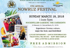 Fourth Annual Nowruz Festival, Free Admission