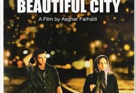 MIT Persian Movie Night; Asghar Frahadi's The Beautiful City