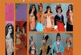 Modern Qajar, An Art Exhibition (Paintings)
