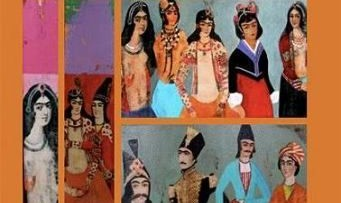 Modern Qajar, An Art Exhibition (Paintings)