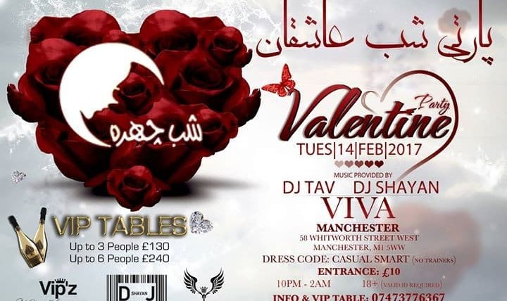 Persian Valentine Party