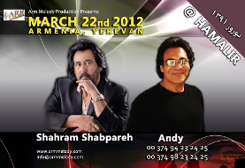 Shahram Shabpareh & Andy Live in Concert