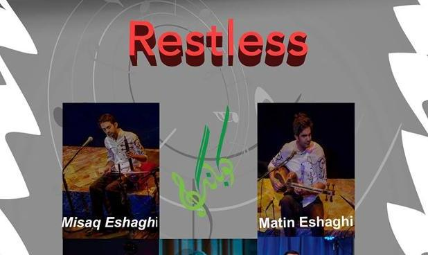 Restless by Koobang Ensemble