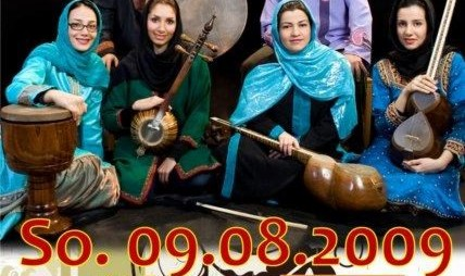 کنسرت گروه موسیقی سنتی و محلی ترنم