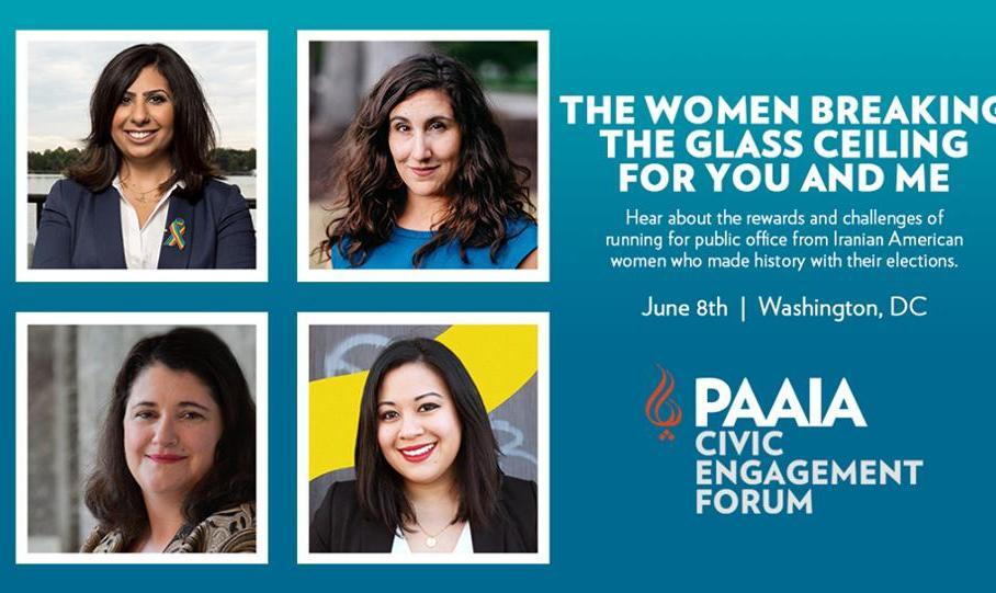 گردهمایی مشارکت مدنی ایرانیان و بزرگداشت ۴ بانوی ایرانی آمریکایی موفق در انتخابات آمریکا