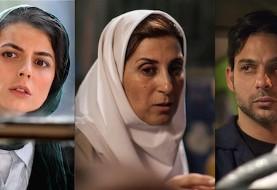 Iranian Movie Nights - Beverly Hills