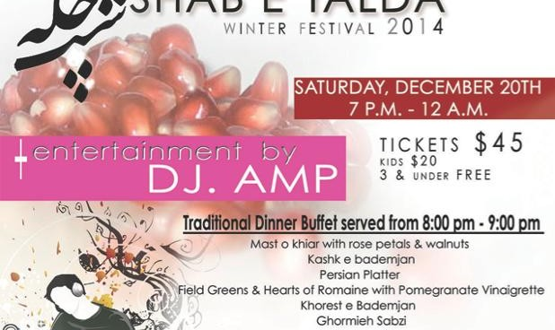 Yalda 2014 Celebration and Persian Buffet