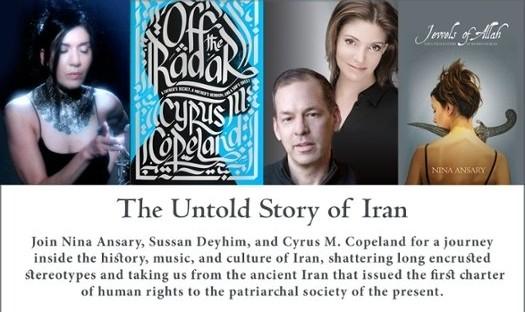 داستان ناگفته ایران با نینا انصاری، سیروس کوپلند و موسیقی سوسن دیهیم