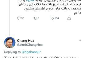 سخنگوی وزارت بهداشت آمارهای چین درباره کرونا را «یک شوخی تلخ» خواند: در ایران هنوز به مرحله مهار کرونا نرسیدیم
