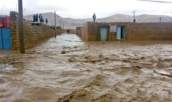 How to Send Relief for Iran Flood Victims: Charities with OFAC license