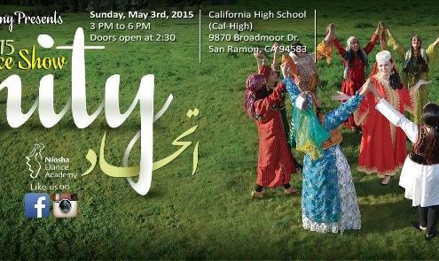 [SOLD OUT] آکادمی رقص نیوشا تقدیم میکند، شو اتحاد و سفری دورِ ایران