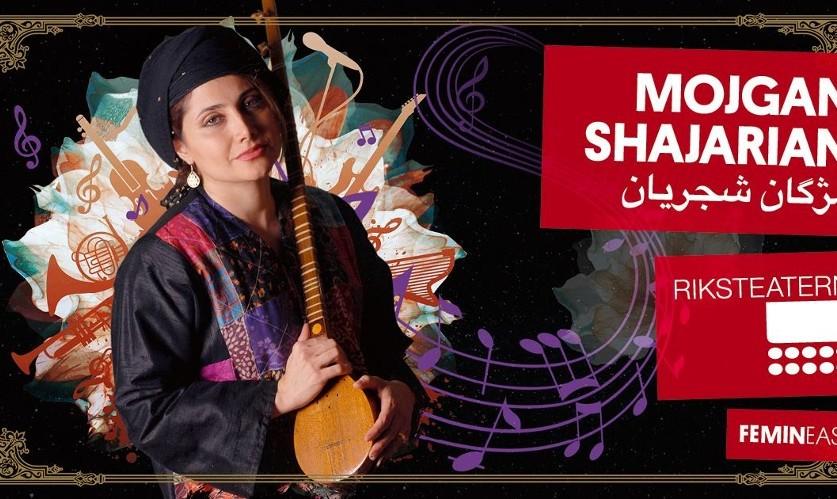 Mojgan Shajarian Live in Stockholm