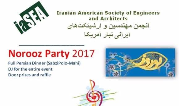 جشن نوروزی انجمن مهندسین در اورنج کانتی