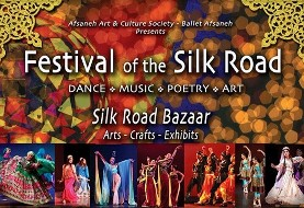 Silk Road ۲۰۱۰ Dance Festival and Bazaar
