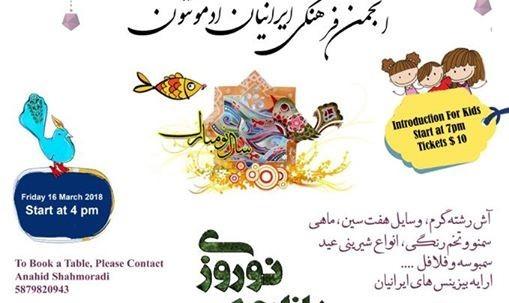 Nowruz Market 2018
