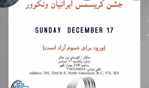 Christmas Celebration of Iranian Christians Vancouver