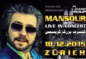 Mansour Live On Stage Zurich