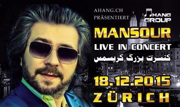 کنسرت منصور در زوریخ