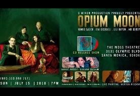 اوپیوم مون: آمیزه ای زیبا و حیرت انگیز از شعر پارسی، موسیقی جهانی ، رقص و نقاشی
