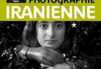 ۱۶۵ years of Iranian photography