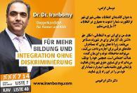 حقوقدان برجسته ایرانی و مدافع حقوق مهاجرین در اروپا برای اولین بار ...