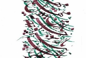 ۵th Persian Calligraphy Examination in North America