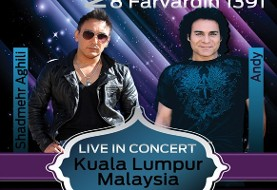 Andy & Shadmehr Aghili Concert