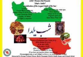 جشن شب یلدا : طولانی ترین شب سال
