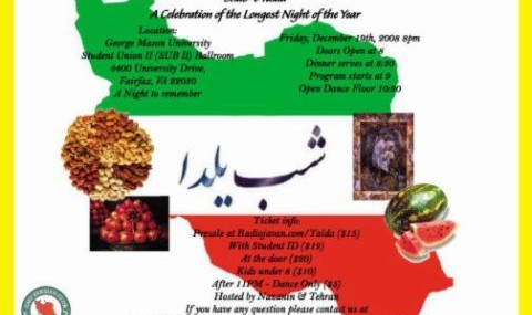 Celeberation of the Longest Night of the Year : Yalda