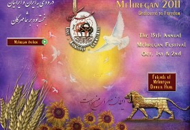 ۱۵th Annual Persian Festival of Autumn (Mehregan ۲۰۱۱)