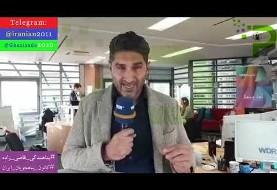 ویدئو: جزییات حمله به یک رستوران ایرانی توسط نژاد پرستهای آلمان
