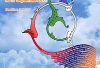 اولین کنفرانس بین المللی دانشجویان ایرانی در ارمنستان
