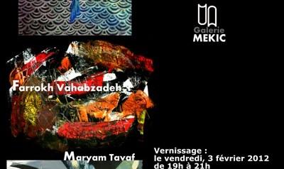 نمایشگاه نقاشی های مریم ایزدی فرد، مرمی طواف و فرخ وهاب زاده