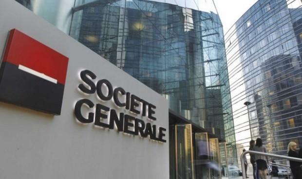 بانک فرانسوی برای ارتباط مالی مخفی با ایران ۱.۴ میلیارد دلار توسط آمریکا نقره داغ شد