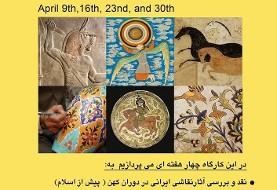 Iranian Painting Workshop