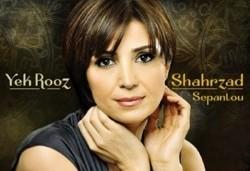 Shahrzad Sepanlou Performance