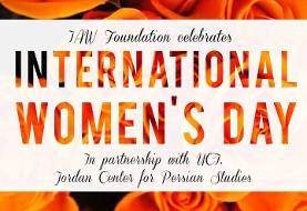 جشن روز جهانی زن همراه