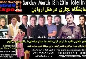 Nowruz Festival and Expo by Tehran Magazine