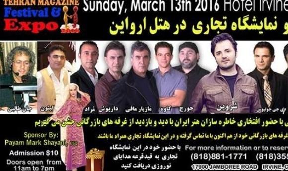 بزرگترین جشنواره نوروزی و نمایشگاه تجاری ایرانیان در هتل مجلل و زيباي ارواين