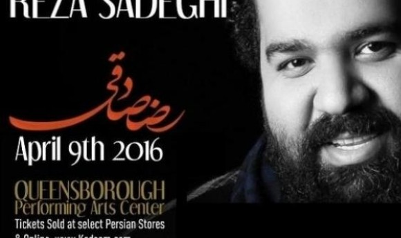 Reza Sadeghi Live in Concert, New York