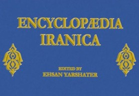 Dr. Ehsan Yarshater and Shahrzad Sepanlou concert at Encyclopaedia Iranica Benefit Event
