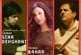 Bahar Movahed & Ali Samadpour; A Restoration Of The Persian Traditional Music