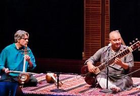 Ghazal Ensemble: Kayhan Kalhor & Shujaat Husain Khan