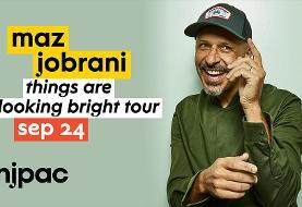 یک شب خنده همراه با مازیار جبرانی، معروفترین کمدین ایرانی امریکایی