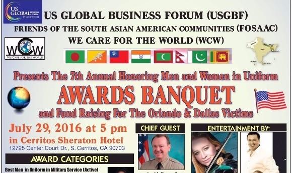 گردهمایی انجمن تجارت جهانی آمریکا برای قدردانی ازاعضا پلیس با حضور هنرمندان و افراد برجسته